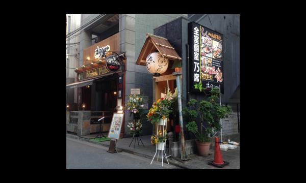 鮮魚と和牛 満月はなれ 横浜西口店